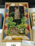 Derby Grammar Junior School Years 3 & 4 Well Dressing